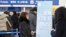 경강선KTX '서울~강릉' 1시간40분대…올림픽로드 개통 '눈길'