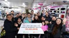 기아차 '청춘, 내:일을 그리다'캠페인 1억5000만원 기부