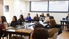 서울글로벌창업센터 커뮤니티 프로그램, 창업자 네트워크 형성에 기여