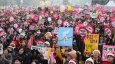 """광화문 광장에 5000명 모여 """"한반도 전쟁 반대"""" 외쳐"""