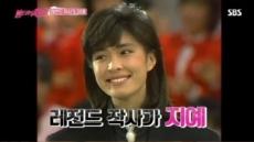 '불청' 김도균, 지예 뜨거운 설거지 데이트