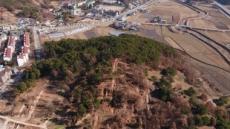 사비백제 중심 화지산에서 대규모 산정 대지 발견