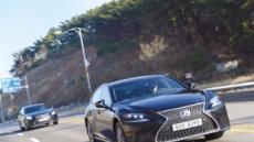[시승기-렉서스 'LS 500h'] 넓고 낮아진 차체…마치 '스포츠 세단' 연상…급가속 시 엔진 제너레이터 소음은 '호불호'
