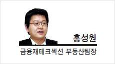 [프리즘-홍성원 금융재테크섹션 부동산팀장]모텔노예
