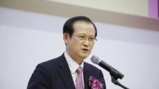 가정연합, 이기성 17대 한국회장 취임
