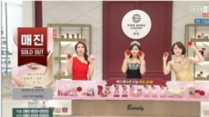 DPC '핑크 아우라 쿠션 시즌2', 홈쇼핑 론칭 방송서 16억 매출 기록