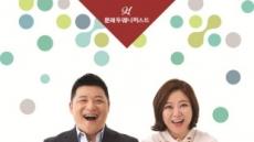 """서울 영등포 """"문래 투웨니퍼스트"""" 개그맨 출신 방송인 윤정수, 김숙 모델로 인기…"""