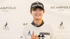 박성현, 내년에도 '빈폴골프' 입는다