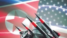 [리더스 카페]북핵, 위기의 동북아…보로메오매듭을 풀어라
