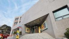 서울 정동 세실극장, 40여년만에 문닫는다