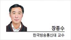 [광화문 광장-장종수 한국방송통신대 교수]반복되는 타워크레인 사고…배 아픈데 빨간 약을?