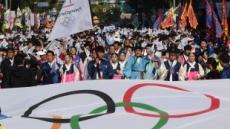 """조직위-강원도, 북한의 평창올림픽 참가 의사 """"환영"""""""
