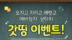 아이폰X, 갤럭시노트8 구매자에 'LG 울트라PC' 증정 이벤트 실시