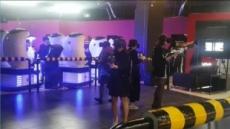 서바이벌 게임장 'K-VR',  2018년 무술년 베트남 하노이에 바람 기대