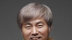 한국문화재재단 새 이사장에 진옥섭 前 KBS PD