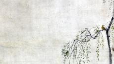 삼국유사 국보 된다…최고 서정미 마상청앵도는 보물로