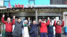 BBQ, 신년맞아 전국 가맹점에 새해 선물 증정