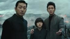 '신과 함께' 한국, 대만에 이어 홍콩까지 아시아에서 흥행
