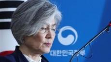 [현장에서]靑·외교부의 위안부합의 발표 '엇박자'