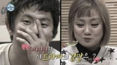 """박나래 """"기안84와 좋은 감정..많은 얘기 나눠"""""""
