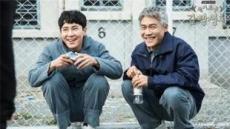 3회 남은 '감빵생활' 10.1%…지상파 누르고 수목극 1위 등극