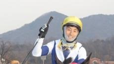 서울 경마, 승률 높은 말, 유망 개띠 기수는 누구?