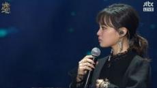 이하이, 故 종현 추모무대서 방송사고…태연, 눈물 펑펑 왜?