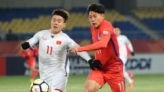 韓 U-23 축구, 박항서 감독의 베트남에 2-1 진땀승
