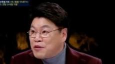 """장제원·박주민·이언주·하태경 4자회담…""""그것이 알고싶다~스"""""""