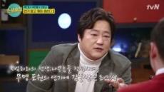"""곽도원  """"풍채 때문에… '범죄와의전쟁'오디션 합격"""""""