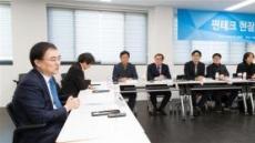 규제 확 줄인 '금융혁신지원특별법'제정 속도낸다