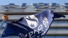 신한은행 해지 압박 봇물…코인족, 가상화폐 입금 서비스 중단에 발끈