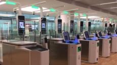 인천공항 제2여객터미널 수속ㆍ보안검색 빨라진다