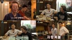 '윤식당2', 시청률 14.8%로 역대 tvN 예능 중 시청률 1위 달성