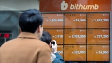 눈치보는 가상화폐 시장…비트코인 2100만원 회복