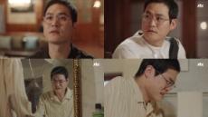 '언터처블' 김성균, '연민 악역' 완성