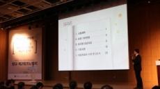 경기도시공사, 판교제2테크노밸리 분양설명회 개최