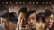 영화'1987' 거침없는 흥행질주…'코코' 2위