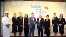 유라시아 경계 거점 터키항공, 12월 사상 최고 실적