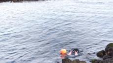 뜨거워진 제주바다  2100년 23도로 상승 오키나와 해양환경
