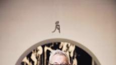"""""""변화의 중심에 선 국립현대미술관…기회되면 더 일하고 싶다"""""""