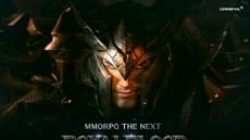 [게임빌 자체 개발 MMORPG 흥행]로열블러드, 새해 첫 한류 게임으로 글로벌 '눈도장'