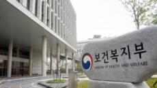 '합법적 존엄사' 뿌리내리나…사전의향서 작성한 일반인 8000여명
