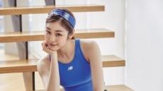 역시 김연아, 은퇴 후에도 변함없는 보디라인