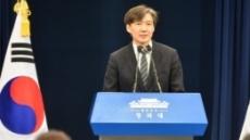 '가상화폐' 국민청원 20만 넘었다…발표자 누굴까 관심