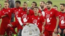 유럽프로축구 관중 1위는…분데스? 프리미어? 라리가?