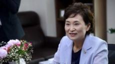 """김현미 강릉 방문 """"올림픽 끝날 때까지 제설 비상대응 체계 유지"""""""