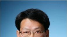 한국IR협의회 새 회장에 김원대 선임