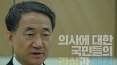 """청와대 """"권역외상센터, 전폭 지원""""…국민청원에 답변"""