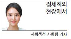 [현장에서]'미세먼지 大馬' 잡겠다던 서울시의 덜컥수